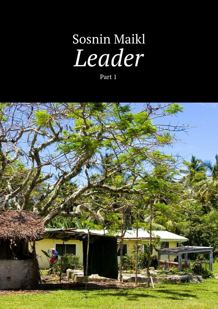Leader. Part 1