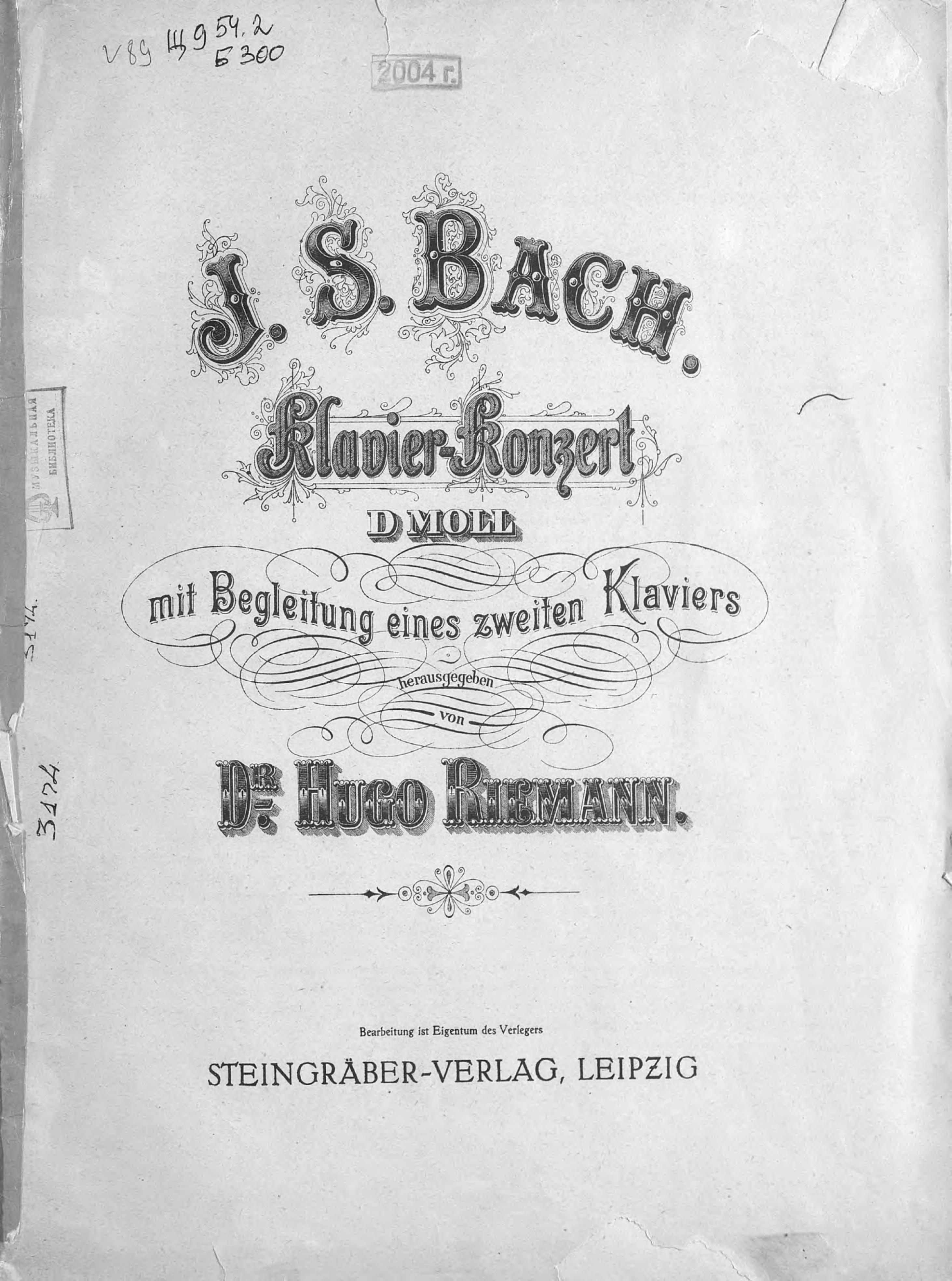 Klavier-Konzert D-moll mit Begleitung eines zweiten Klaviers