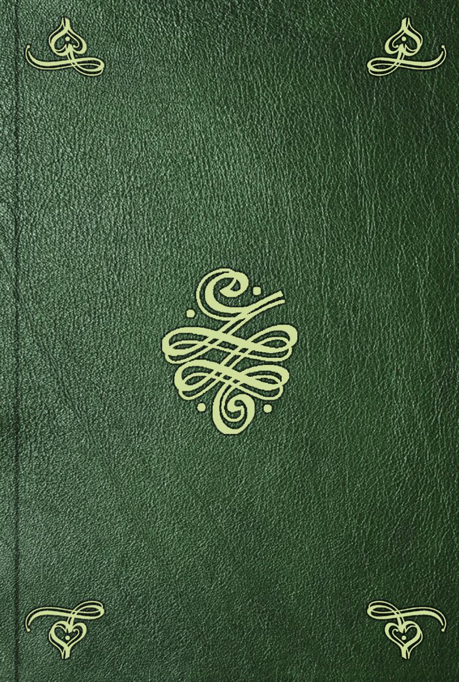 Le crime ou lettres originales, contenant les aventures de Cesar de Perlencour. T. 4