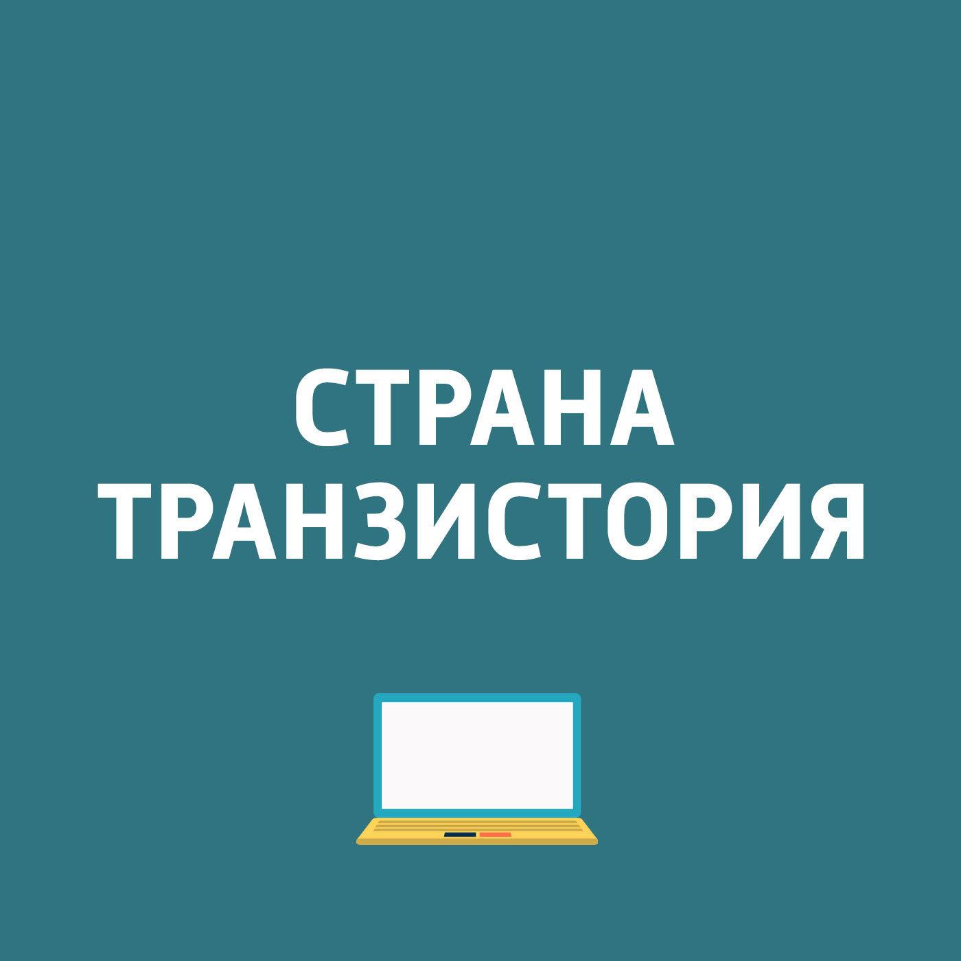 Презентация Mi Mix 2S и Redmi S2; Google Lens; Результаты исследования рынка программного обеспечения в России