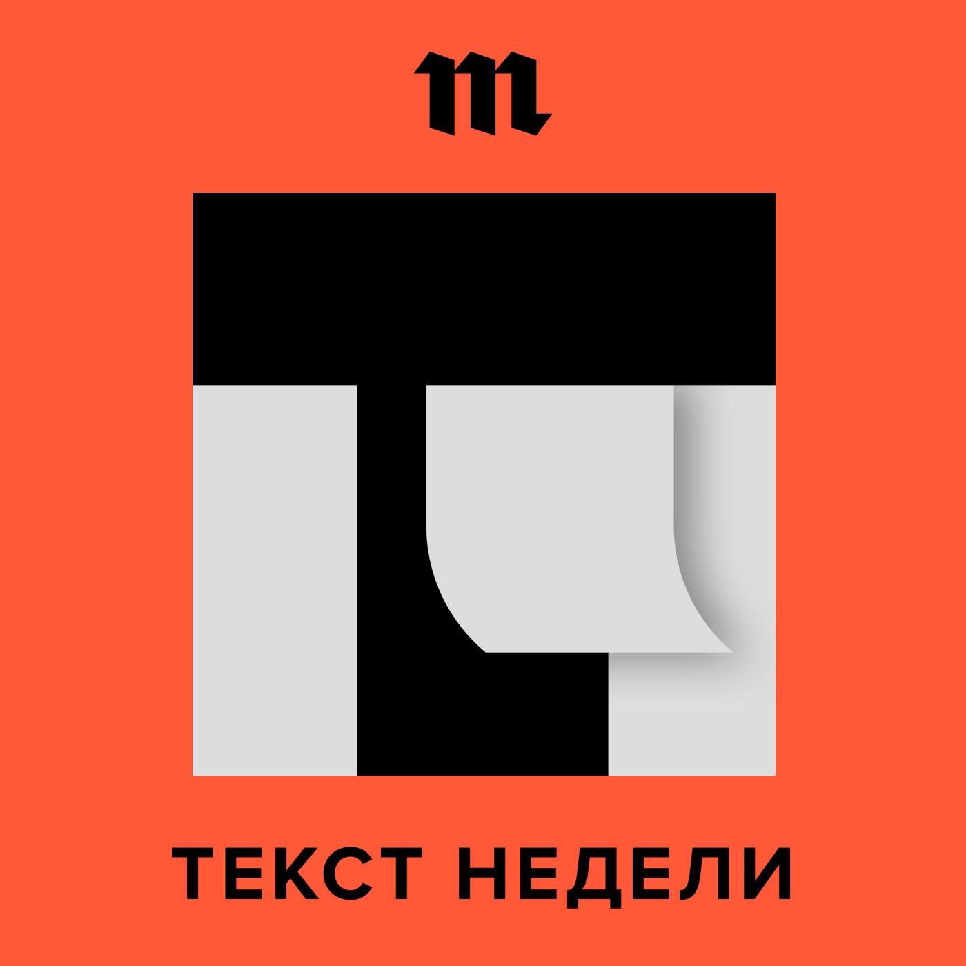 Как в России работают с «трудными» подростками. И что они сами об этом говорят
