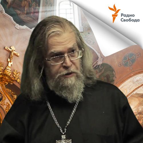 Пастор Игорь Князев и буддистский монах Феликс Шведовскийяпонское объединение Ниппондзан Мёходзи