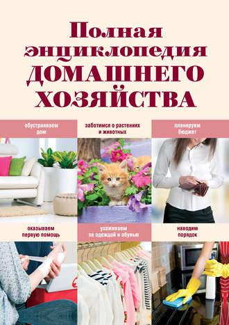 Читаем псалтирь на церковно-славянском