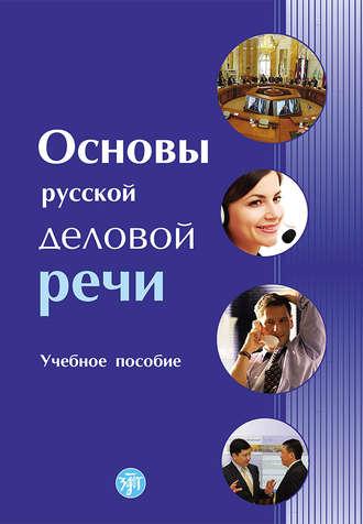 Алиса в зазеркалье читать онлайн на русском последняя