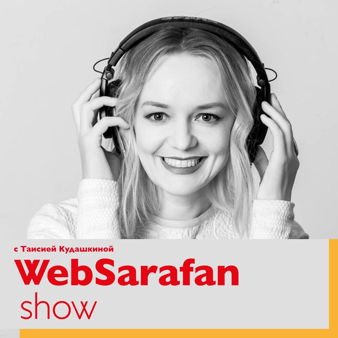 Евгения Белова: как продавать курс за 35 тыс. рублей на 4-хчасовом вебинаре