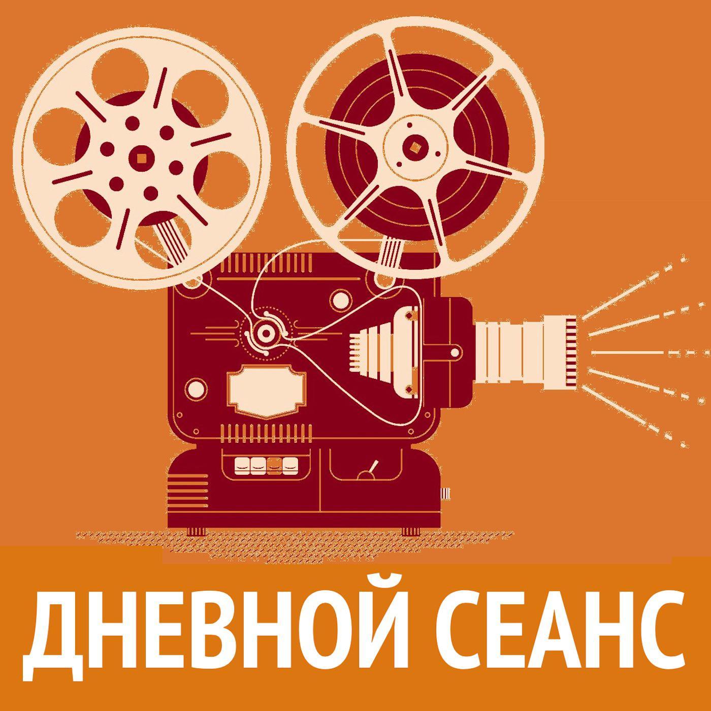 Документальное кино. ТВ вчера, сегодня, завтра