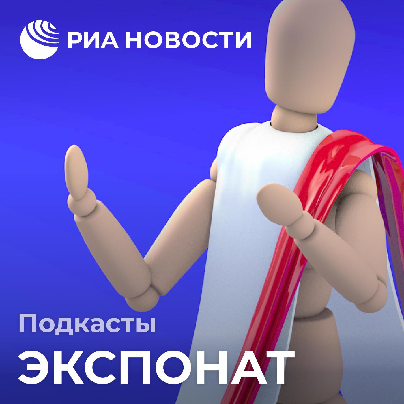 Без боя. Смерть и возрождение кремлевских курантов