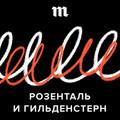 «Поговорки отражают полное неравноправие». Как в русском языке проявляются гендерные стереотипы и чем отличается речь мужчин и женщин