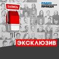 Владимир Соловьев: Власти Навальный удобен живым