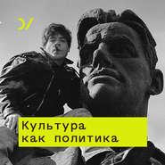 Москва Сергея Капкова: революция сверху