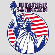 """На празднике музыки THE BEATLES - пожилые фанаты в \""""Штатных Записках\""""."""