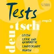 Тесты по немецкому языку для учащихся старших классов. МР3