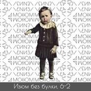 #6-2 Как у нас появилась детская литература; Маршак — Чуковский — Востребованность