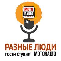 Игорь Романов (Земляне) на радио Фонтанка ФМ!