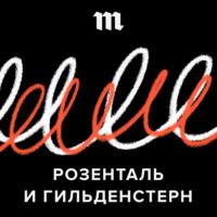 Брифингом по неймингу: зачем нам иностранные слова и надо ли бороться за чистоту русского языка?