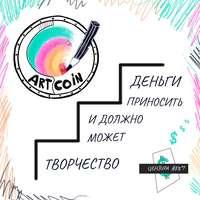 #3 Екатерина Петунина - как начать свое дело с нуля и сделать первый шаг