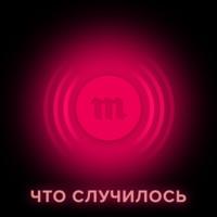 «ВКонтакте» ввел блокировку за «язык вражды» — первыми закрыли феминистские и антифеминистские паблики. Как устроена негосударственная цензура в интернете?