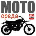 """ДТП на пути в Гоби - Саша \""""Вард\"""" упал с мотоцикла на дорожные камни."""