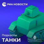 Огнемёт, ракеты, прыжковый механизм. Проекты допвооружения танков СССР