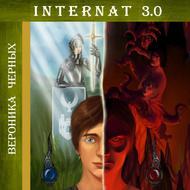 INTERNAT 3.0