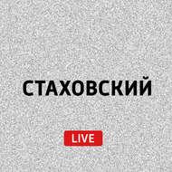 Рина Зелёная, октябрьская Революция и массовое самоубийство