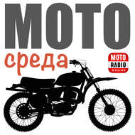 Заливаем правильное! Охлаждающие жидкости в мотоциклы. Байки про Байки с Алексеем Марченко.