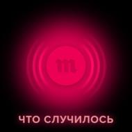 Владимир Зеленский уже год президент Украины. Его пример показывает, как трудно изменить постсоветскую страну — даже если удалось отобрать власть у старой элиты