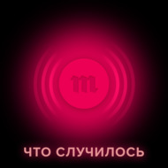 Дмитрий Навоша — основатель издания Sports.ru. Когда начались митинги в Беларуси, он стал одним из самых заметных оппонентов Лукашенко в России