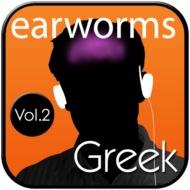 Rapid Greek (Vol. 2)