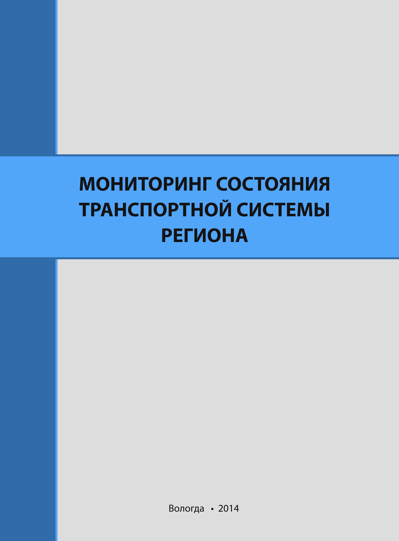 Обложка книги. Автор - Роман Селименков