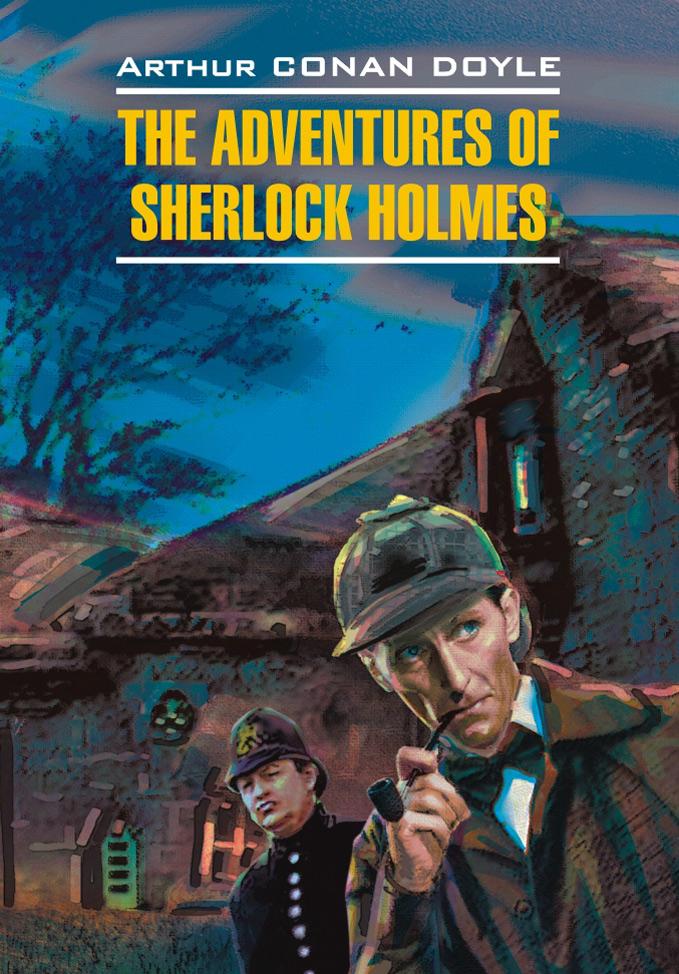 Артур Конан Дойл Приключения Шерлока Холмса. Книга для чтения на английском языке артур конан дойл адриан конан дойл джон диксон карр все приключения шерлока холмса