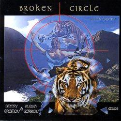 Генри Лайон Олди Broken Circle circle of friends