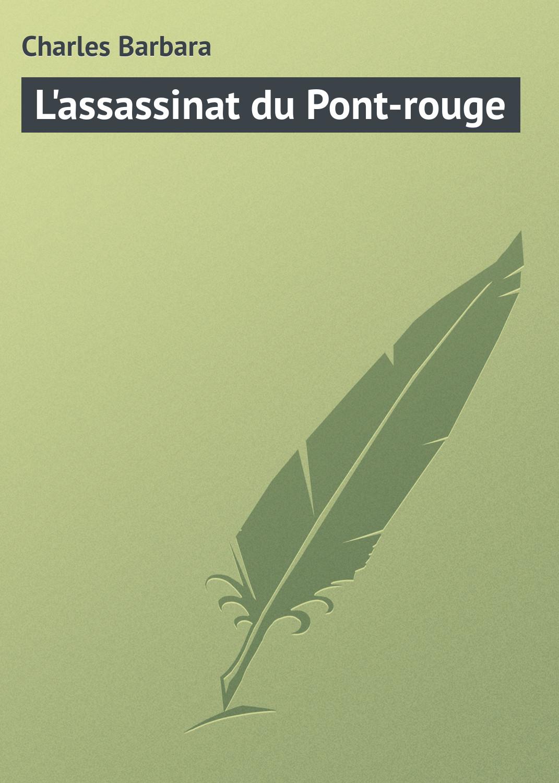 Charles Barbara L'assassinat du Pont-rouge charles perrault kuldjuustega kaunitar