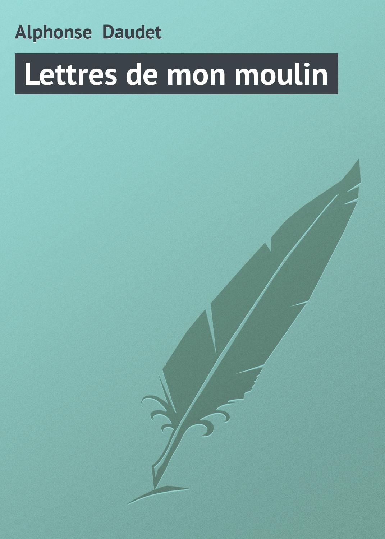 Альфонс Додэ Lettres de mon moulin альфонс доде сафо