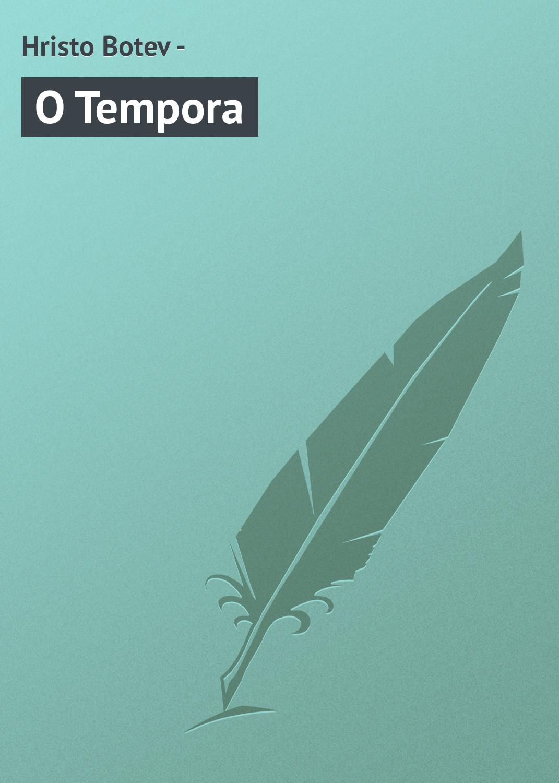 лучшая цена Hristo Botev - O Tempora