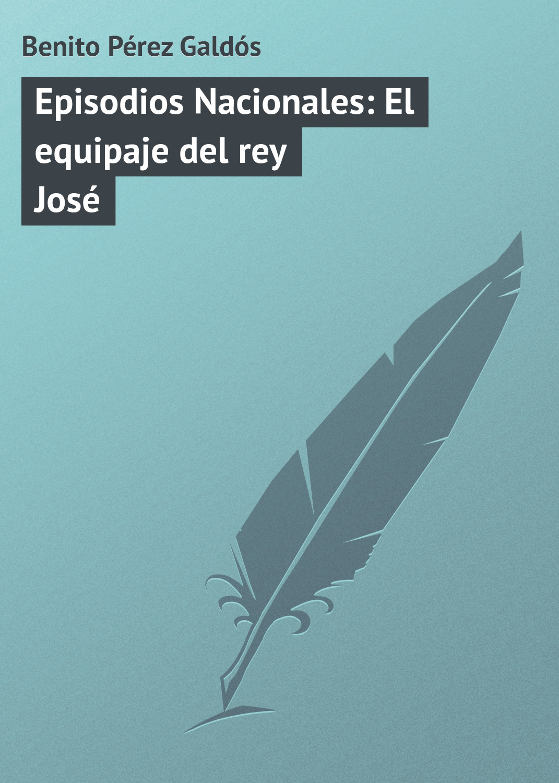 Benito Pérez Galdós Episodios Nacionales: El equipaje del rey José