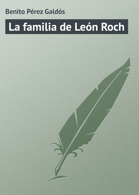 цена на Benito Pérez Galdós La familia de León Roch