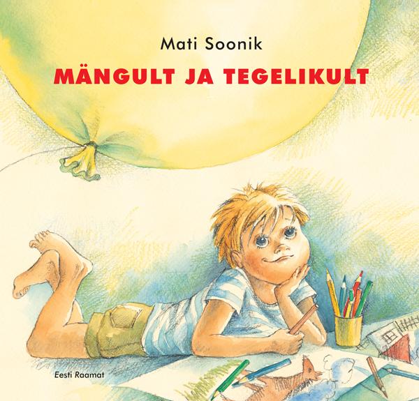 где купить Mati Soonik Mängult ja tegelikult по лучшей цене