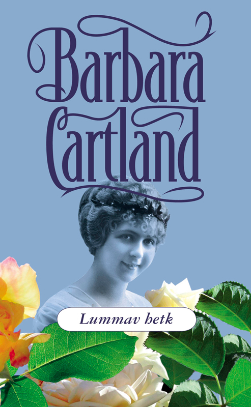 Барбара Картленд Lummav hetk барбара картленд тень греха