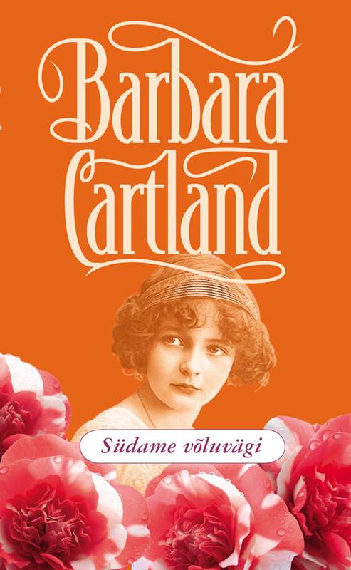 Барбара Картленд Südame võluvägi бижутерия mr safina s999