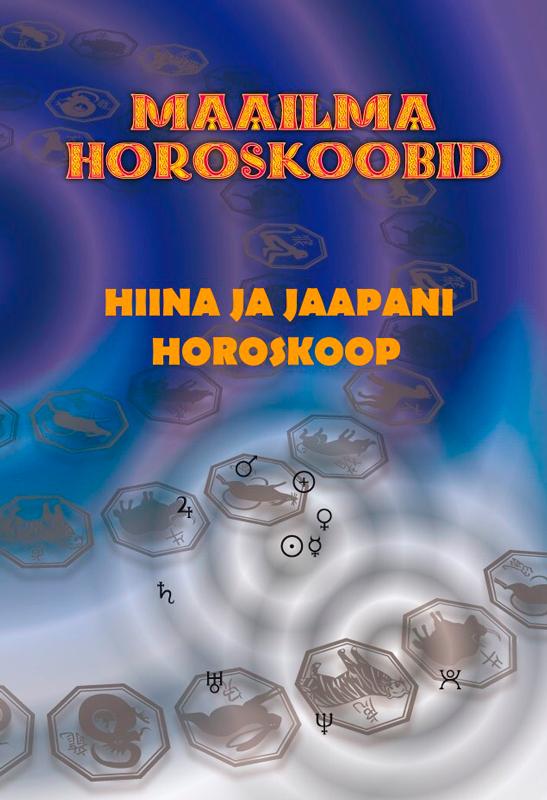 лучшая цена Gerda Kroom Hiina ja Jaapani horoskoop