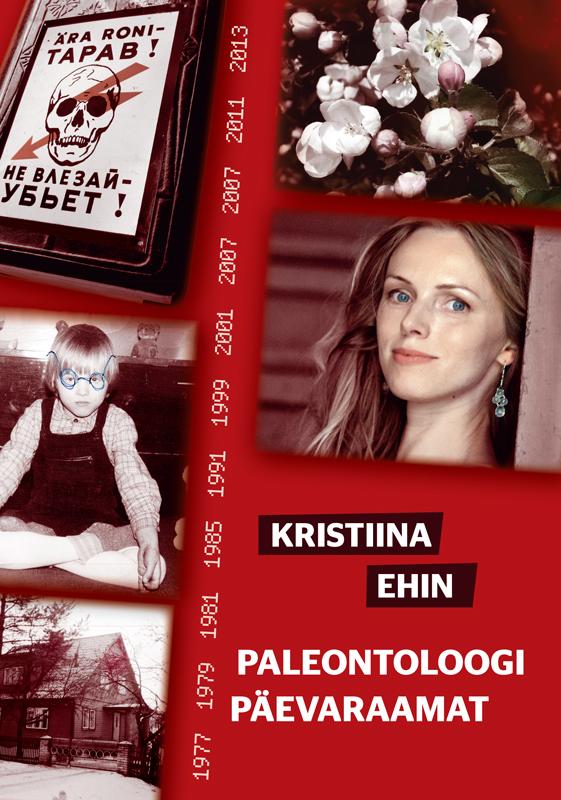 цена на Kristiina Ehin Paleontoloogi päevaraamat