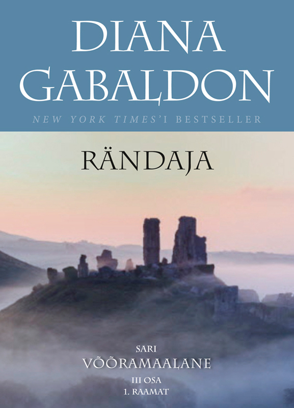 Диана Гэблдон Rändaja. 1. raamat цена и фото