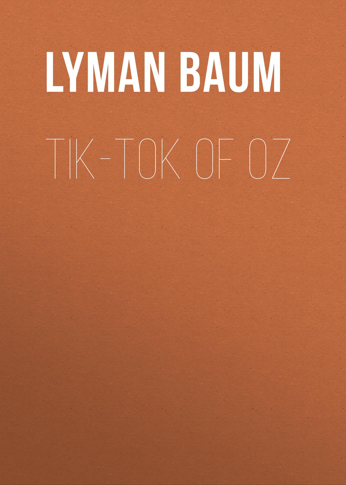 Лаймен Фрэнк Баум Tik-Tok of Oz лаймен фрэнк баум policeman bluejay