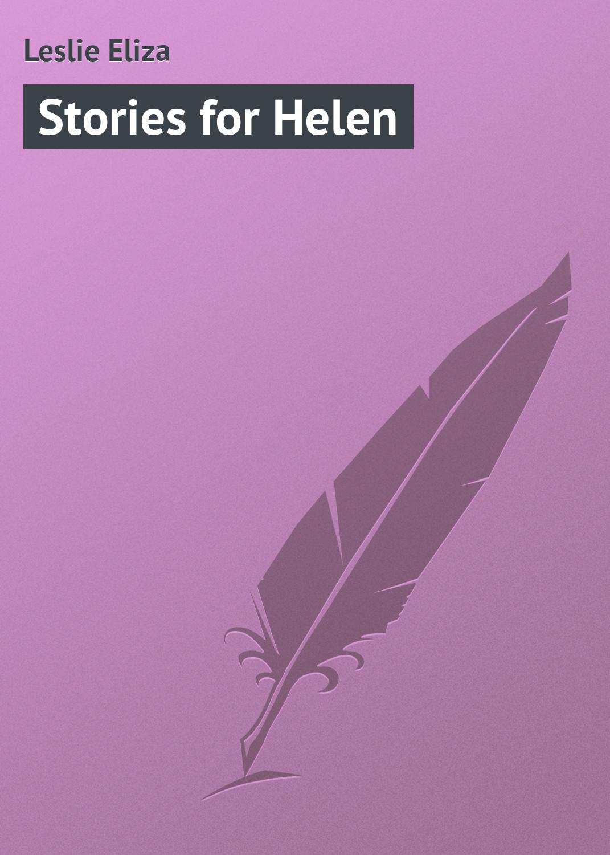 Leslie Eliza Stories for Helen leslie lafoy blindsided
