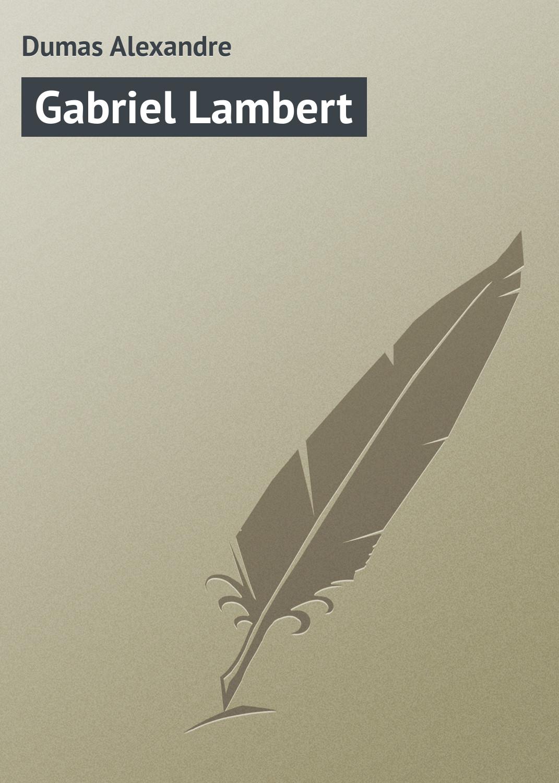 Александр Дюма Gabriel Lambert lambert lambert lost tapes