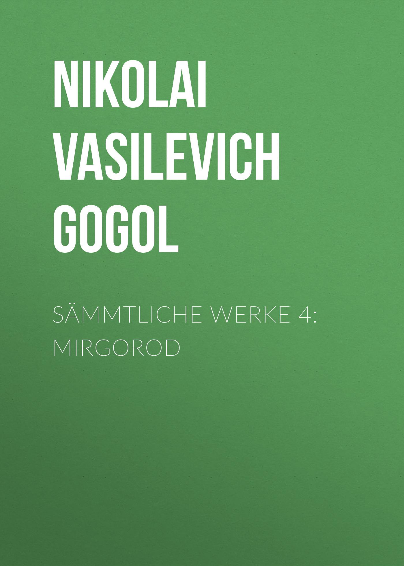 лучшая цена Николай Гоголь Sämmtliche Werke 4: Mirgorod