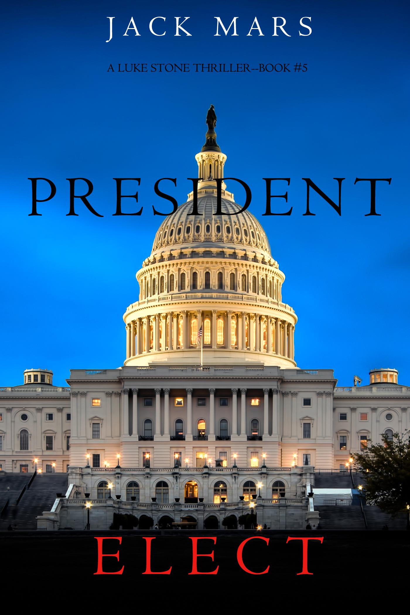 Фото - Джек Марс President Elect джек марс president elect