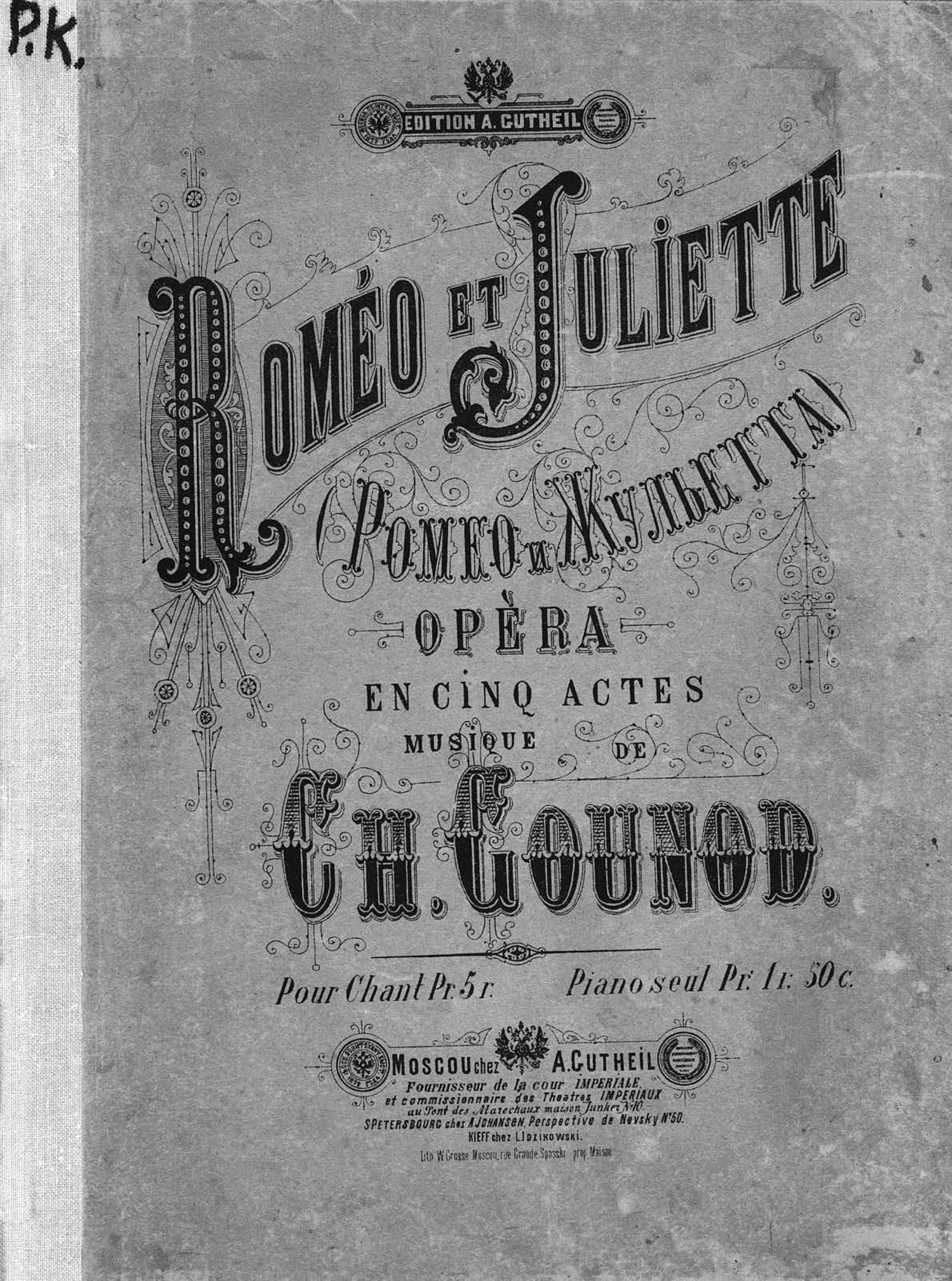 лучшая цена Шарль Франсуа Гуно Romeo et Juliette