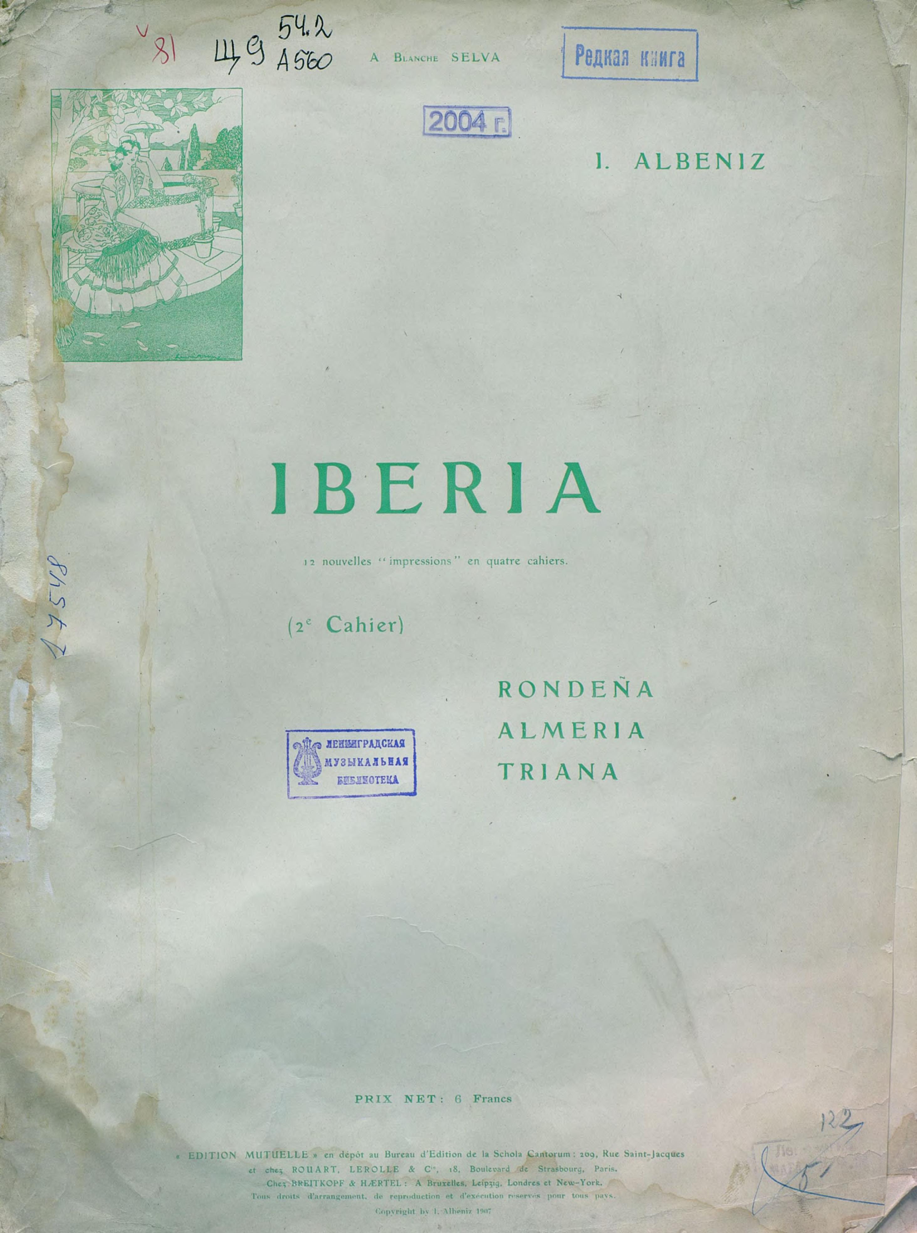 Исаак Альбенис Iberia ступень cifre ceramica iberia peld paja florentino 33x33